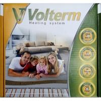 Volterm HR18-1750